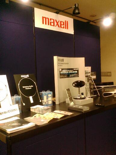 maxcellのオーディオ製品展示